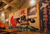 全球最节约的餐馆,剩饭要罚钱,连一个米粒都不行