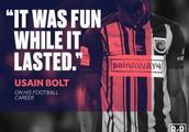 博尔特告别足坛真相是什么?博尔特告别足坛的原因是什么