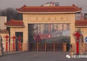 陨落的保健品巨头:华林总部空了,沧州传销顽疾难除