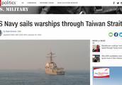 突发!美军舰再过台湾海峡,台媒称解放军同日远海长航训练