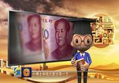金融小博士:我国银行金融机构体系包括哪些内容?五大行是哪些?