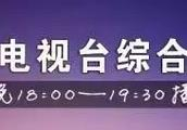 """曝光!网络""""金信宝""""理财疑出现问题,福州已有人本金无法取回!"""