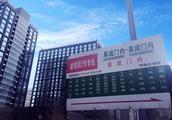 和证监会做邻居要多少钱?北京金融街租金全揭秘!