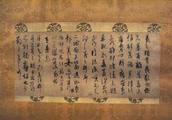 祖坟被毁,王羲之无奈写下此帖,现为无价之宝,却被日本皇室收藏!