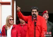 反对派争夺国有油企 马杜罗指其违反宪法