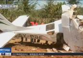 出事了!一架小型飞机在肯尼亚西北部坠毁,机上5人全部遇难