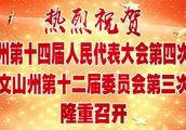 """预告 今晚8点~一起为杜富国加油 2018""""感动中国""""年度人物盛典开启"""