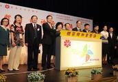 普通话在香港日益流行 美媒:香港与内地联系越来越紧密