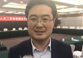 省人大代表李俊杰:长岛生态承载力有限 产业选择很慎重