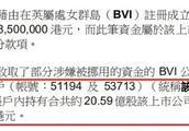 港证监冻结金利丰(01031)海通国际(00665)等多个证券行账户  涉上市公司虚报财务状况