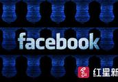 追热点·Facebook的黑名单:辱骂高管、威胁公司都要上榜