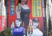 """椰树椰汁""""丰胸""""被立案调查 品牌营销应找到正确的打开方式"""