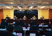 2018年河北省因灾直接经济损失比2000年减少84%