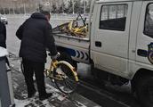 维护市容市貌 张店城管节后整治乱停放共享单车、共享电单车