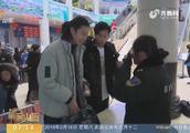 艺考进行时:淄博火车站1天查200支超标发胶,易燃易爆很危险