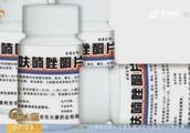 国家药监局:含呋喃唑酮复方制剂停止生产销售,存在严重不良反应
