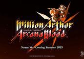 史克威尔最新格斗游戏《百万亚瑟王》PC版预告公开