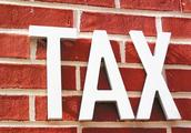 """个税免缴后,竟然因""""纳税中断""""不能买房买车?税务总局权威回应来了……"""