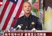 美国奥罗拉市发生枪击事件!至少六人丧生,枪手被当场击毙