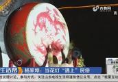 """年味十足!潍坊杨家埠文化大观园,当花灯""""遇上""""民俗真精彩"""