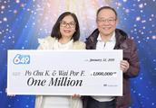 「异域风彩」华人夫妇揽得508万梦想成真 女儿竟不相信