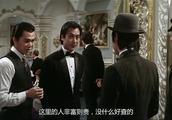 贵人俱乐部里的人非富即贵,连警察的面子都不给,警察证都不认