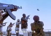 索马里海盗太嚣张,扬言要击落我军直升机,下一秒跑都来不及