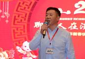 山东:聊城人在济南举办2019团拜会