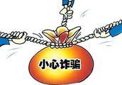 海外学子遭遇诈骗 如何寻找破解之道