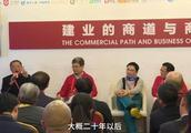 胡葆森:中国足球还需要20年时间 应该从娃娃抓起