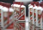 茅台春节期间开瓶率不高,更多作为礼品出现库存转移