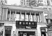 私搭乱建 无证经营……杭州20年前豪宅成问题小区