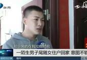 赵宇事件:见义勇为反被拘留14天 赵宇微博入口