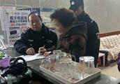 河南邓州:前进派出所利用春节期间开展安全隐患排查行动