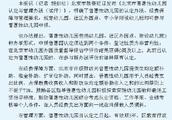 北京发布普惠性幼儿园认定新规 划重点:登记类型非营利 质量评估C类及以上