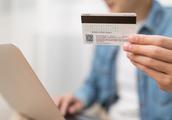 帮你整理信用卡,哪些信用卡应该注销?