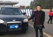 男子2万多元买的车竟是报废车辆 行驶证、车牌等都是假的