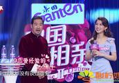 """《中国新相亲》母胎solo女博士遇上她的""""王大陆"""" 我的少女心炸了!你们的还好吗?"""