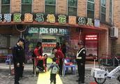 开学首日广州出动5800多警力保安全!开学前整改920处隐患