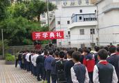 开学第一课:安全教育!深圳南山警方地毯式检查消除校园安全隐患