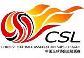 中超2019亚冠从亚洲排名第一起步!