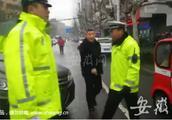 蚌埠:男子辱骂执勤交警被行政拘留7日