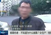 """福州小伙""""见义勇为""""被拘索赔录音曝光 网友:二级伤残哪鉴定的"""