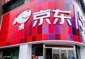 京东确认2019年拟末位淘汰10%的副总裁级别以上的高管