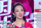 """《中国新相亲》 第二季,张国立担任""""月老"""",新增""""抢亲环节"""""""