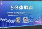 上海虹桥启动全球首个5G火车站建设