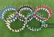 印尼申办2032年奥运会 将与朝韩争夺主办权