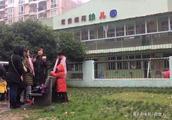 业委会与幼儿园因续租起纠纷,130名儿童无法按时入学