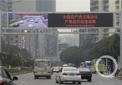 江北6套多元化智能交通诱导系统今起运行 堵不堵看看它们就知道了
