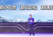 元宵节东风风光举办粉丝嘉年华 2019作战思路提前曝光